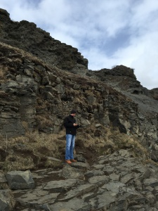 Perspective on the size of the rocky terrain